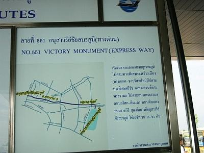 551_victorymonument.jpg