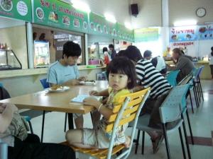 CHN_BKK_1.jpg