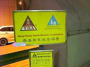 HK_YH_busstop.jpg