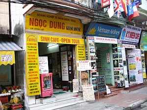 NGOCDUNG_entrance.jpg