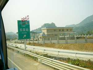 Nan_hanoi_border_1.jpg