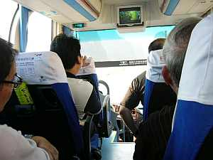 Nan_hanoi_china_bus.jpg