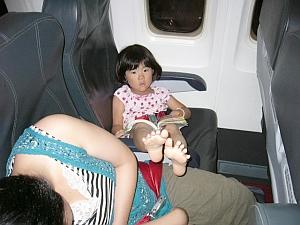 airasia_kids.jpg