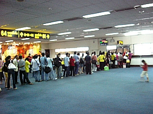airasia_line.jpg