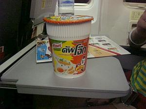 airasia_meal.jpg