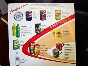 airasia_menu.jpg