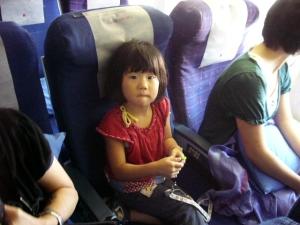 china_air.jpg