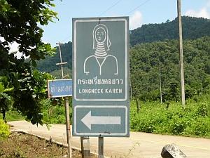 longneck_sign.jpg