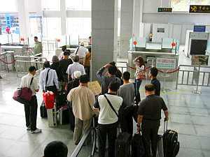 nan_hanoi4_chinaIMGR_inside.jpg