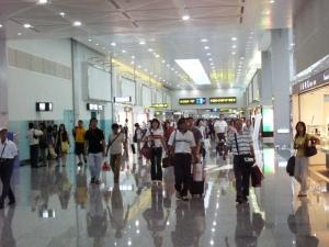 taipei_airport.jpg
