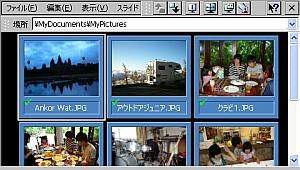 BF_iVwer_menu.jpg