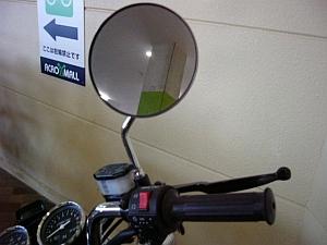 GN125_mirror.jpg