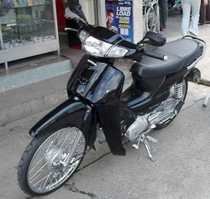 HondaDream125.jpg