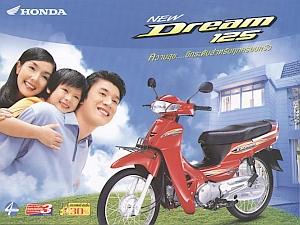 thaidream125.jpg
